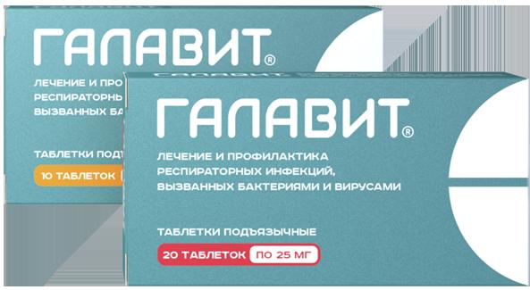 Препарат Полиоксидоний Инструкция Цена